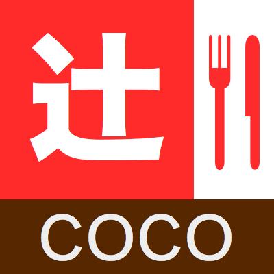 tsuji-coco